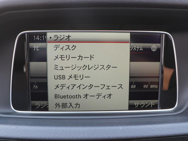 E350 ブルーテック アバンギャルド AMGスポーツパッケージ 本革シート 認定保証1年(25枚目)
