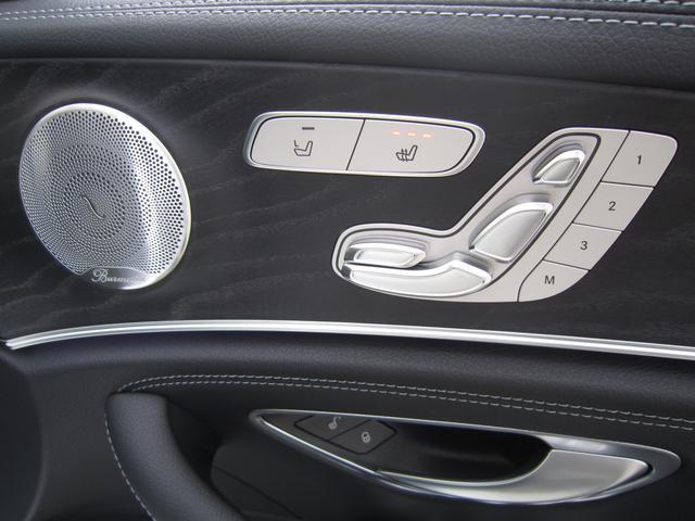 E200 ステションワゴンアバンGスポツ(本革仕様)(16枚目)