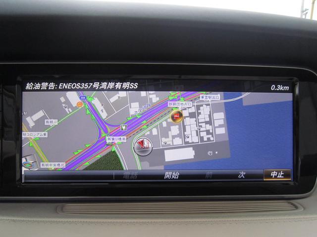 「メルセデスベンツ」「Mクラス」「オープンカー」「東京都」の中古車15