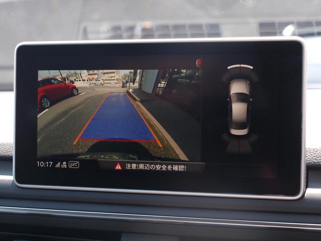アウディ アウディ A4 1stEd2017モデルSラインEX3ゾーンAC認定中古車