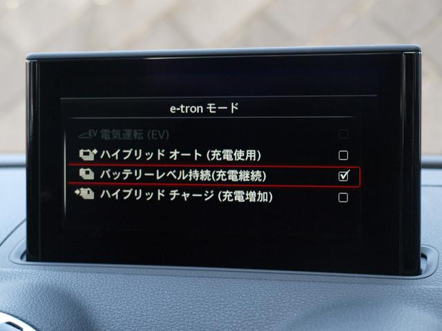 アウディ アウディ A3スポーツバックe-トロン LEDヘッドライトアダプティブCルーフレール認定中古車