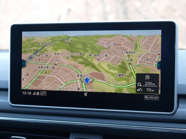 アウディ アウディ A4 2.0TFSIブラックレザーPKGメモリーシート認定中古車