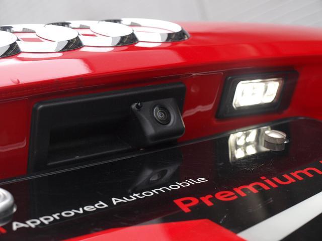 アウディ アウディ A4アバント 2.0TFSI LEDヘッドライト17インチAW認定中古車