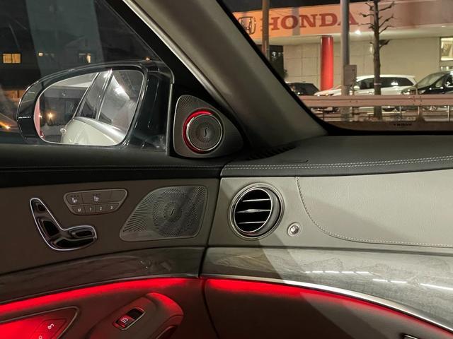 S550ロング デジーノウッド 白革内装 ショーファーP 後期ライト(9枚目)