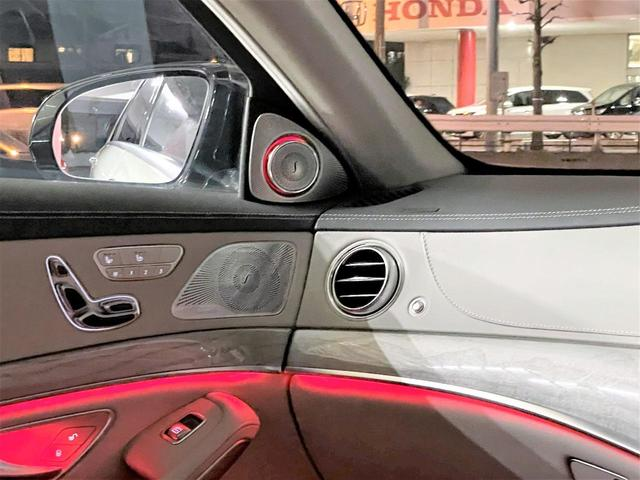 S550ロング デジーノウッド 白革内装 ショーファーP 後期ライト(13枚目)