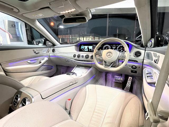 S550ロング デジーノウッド 白革内装 ショーファーP 後期ライト(21枚目)