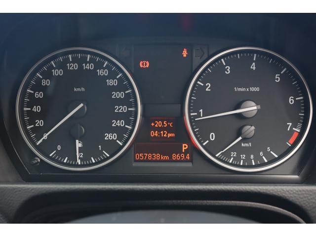 320i ハイラインパッケージ 後期直噴170馬力モデル BMWパフォーマンスマフラー スポーツテクニック18インチ 黒革シート(41枚目)