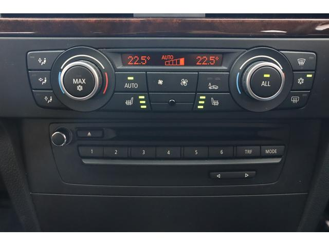320i ハイラインパッケージ 後期直噴170馬力モデル BMWパフォーマンスマフラー スポーツテクニック18インチ 黒革シート(42枚目)