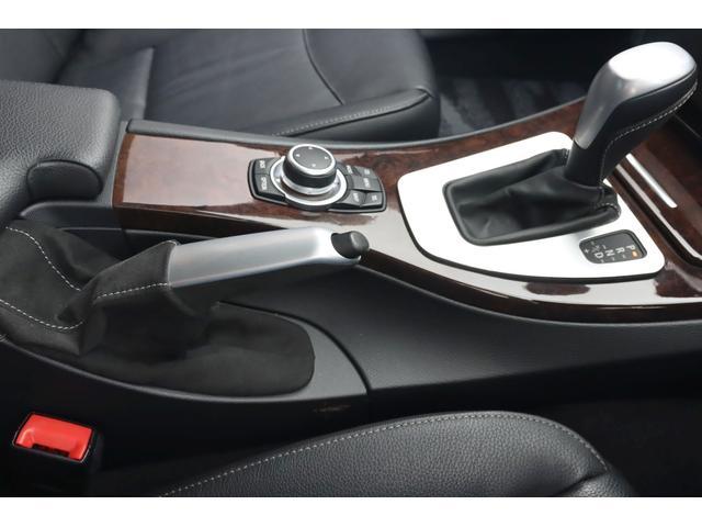 BMWパフォーマンス製シフトノブ・BMWパフォーマンス製サイドブレーキ