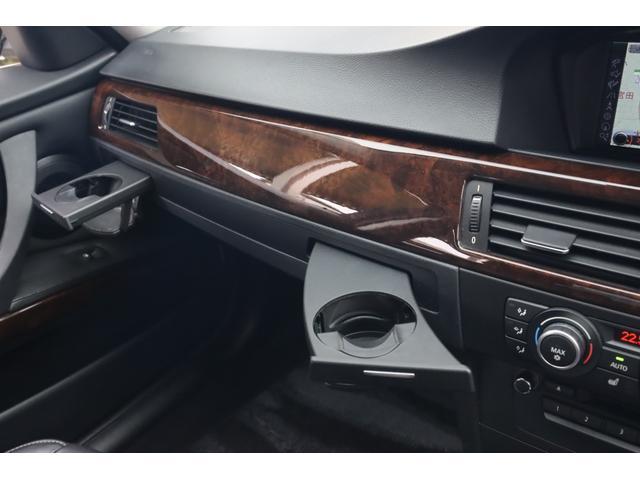 320i ハイラインパッケージ 後期直噴170馬力モデル BMWパフォーマンスマフラー スポーツテクニック18インチ 黒革シート(45枚目)