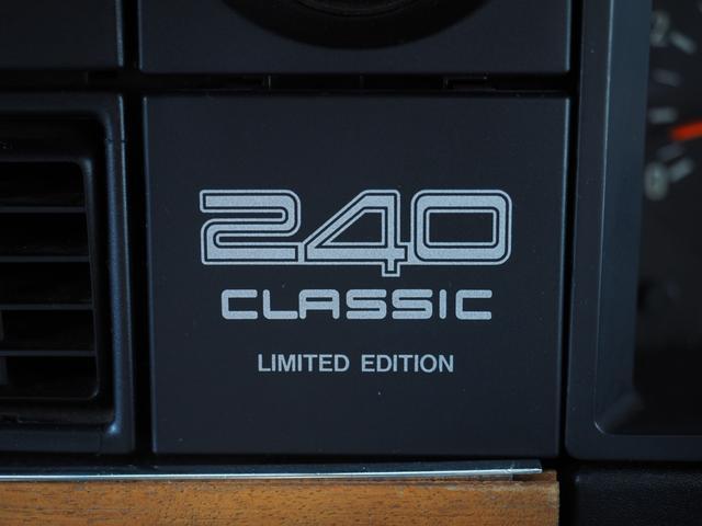 ボルボ ボルボ 240 クラシック 最終モデル 記録簿 黒本革