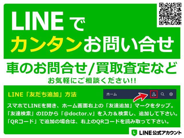 3.0E 買取車輛 電動SR ベージュ革 137点検項目(3枚目)