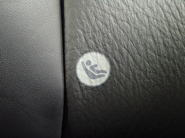 チャイルドシート固定取付具、チャイルドシート取り付けも楽々です。