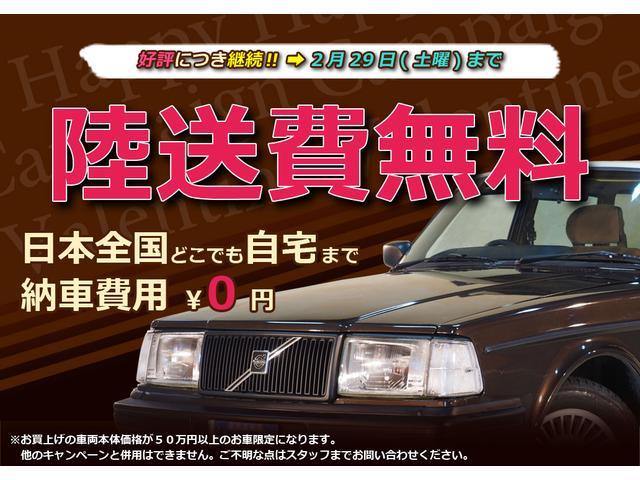 240GLEワゴン  最終モデル 純正コロナAW 保証付(2枚目)