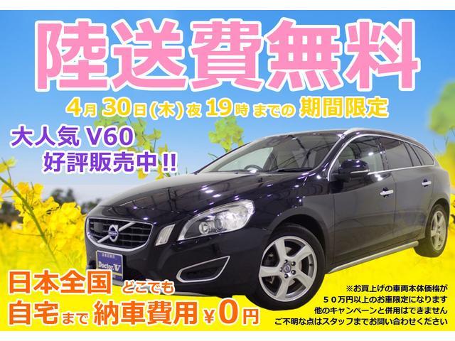 R 特別限定車 タン革 17インチ純正AW 電動SR 保証付(2枚目)