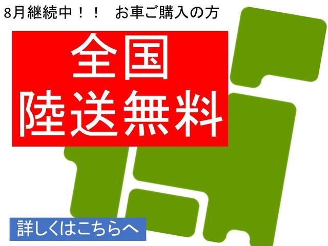 「ボルボ」「XC60」「SUV・クロカン」「神奈川県」の中古車2