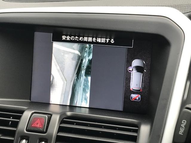 「ボルボ」「XC60」「SUV・クロカン」「神奈川県」の中古車14