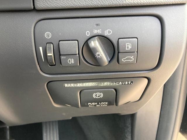 ドライブe セーフティーPKG 1オーナー バックカメラ 黒革 TV ナビ 記録簿 保証付(18枚目)