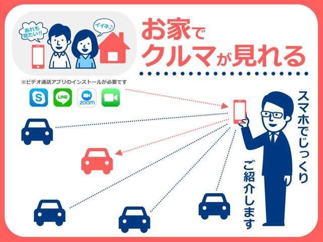 「ボルボ」「240ワゴン」「ステーションワゴン」「神奈川県」の中古車3