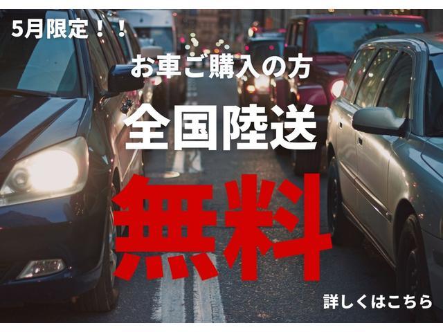 「ボルボ」「240ワゴン」「ステーションワゴン」「神奈川県」の中古車6