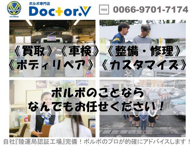 「ボルボ」「240ワゴン」「ステーションワゴン」「神奈川県」の中古車43
