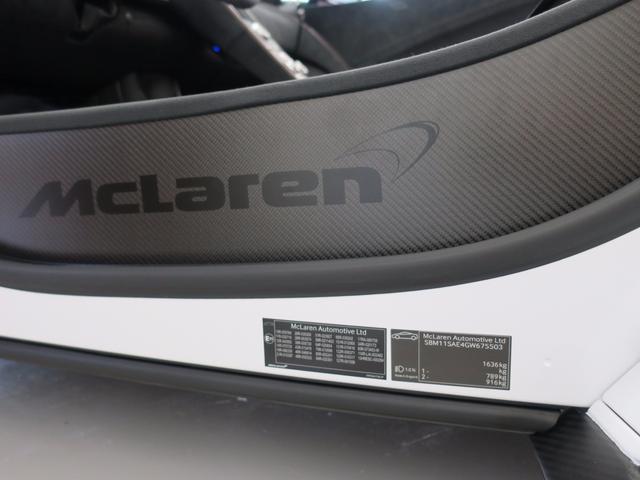 「マクラーレン」「マクラーレン 675LT」「クーペ」「東京都」の中古車60