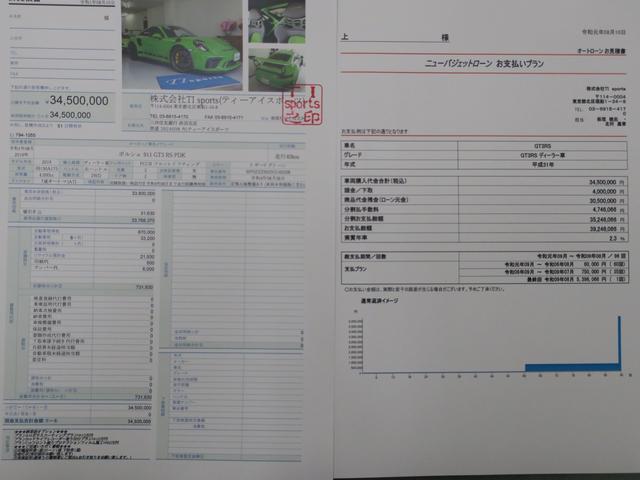 「ポルシェ」「ポルシェ」「クーペ」「東京都」の中古車77