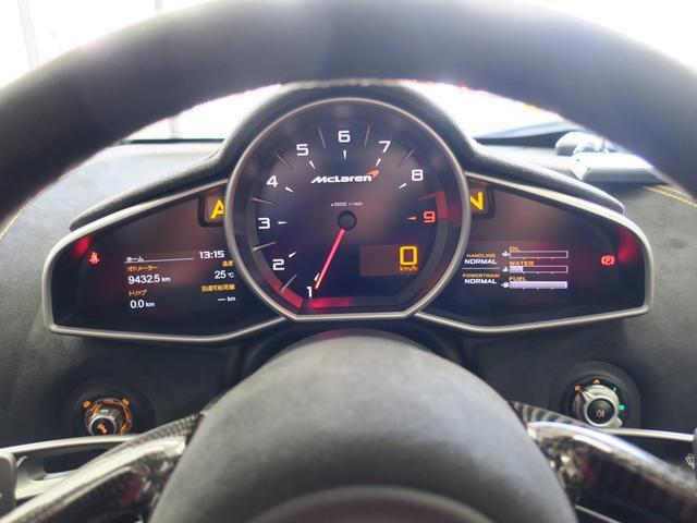 「マクラーレン」「マクラーレン 650S」「クーペ」「東京都」の中古車57