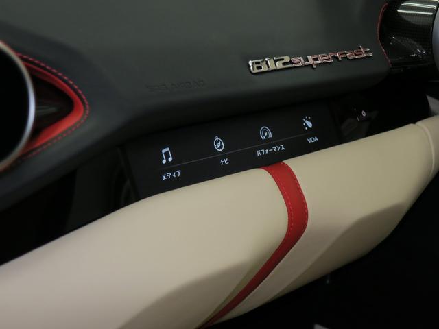 「フェラーリ」「812スーパーファスト」「クーペ」「東京都」の中古車71