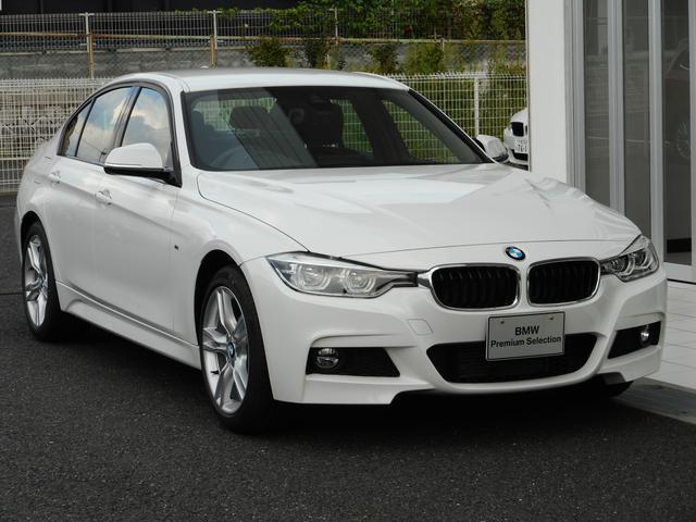 BMW BMW 320d Mスポーツ レーンチェンジ警告 LEDヘッドライト