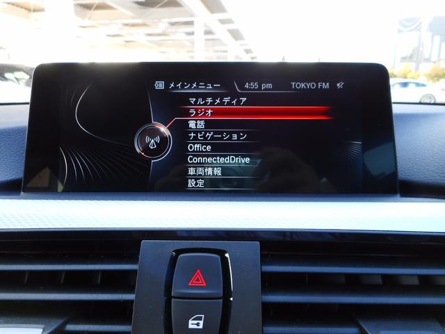 BMW BMW 420iグランクーペ Mスポーツ ACC ナビRカメラ