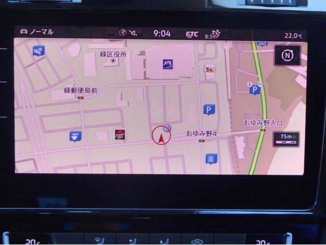 """9.2インチ純正インフォティメントシステム""""Discover Pro""""を装備。タッチパネルでスマートフォン感覚で操作ができます"""