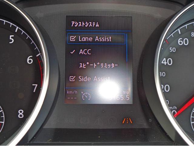 アシストシステムのon・offはマルチファンクションインジケーターで設定可能です。