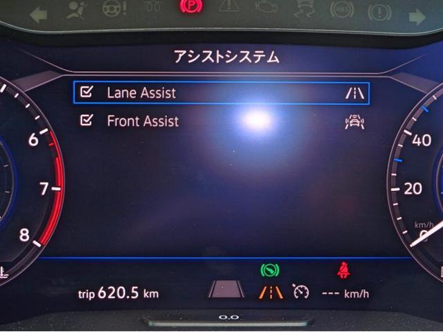前後左右の充実した安全装備です。on・offはアクティブインフォディスプレイ上で設定可能です。