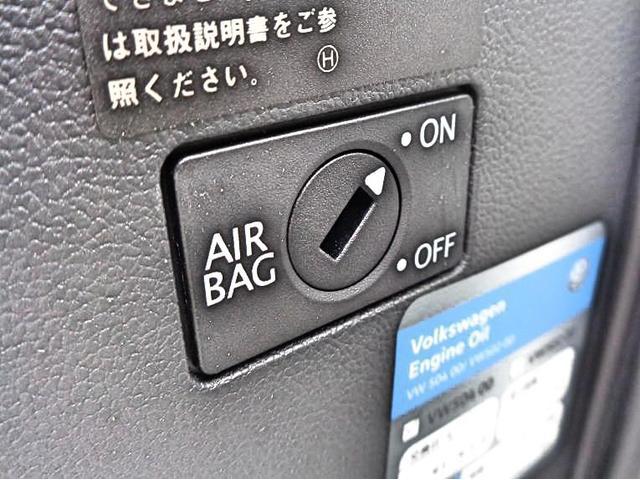 チャイルドシートを取付した際に助手席のエアバックを任意でOFFにする事も可能です。