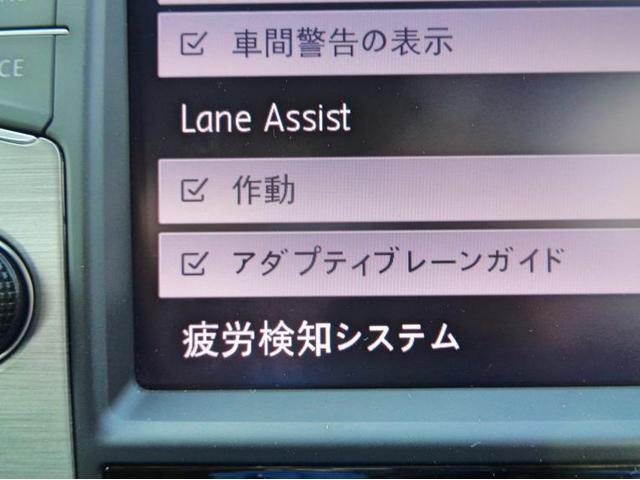 レーンキープ機能が装備されております。