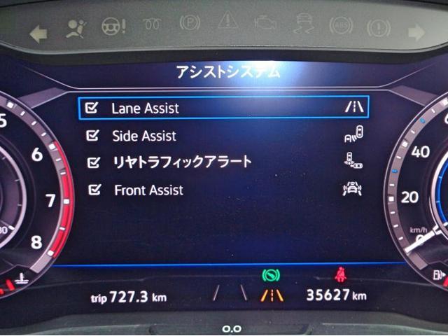 安全機能のon・offはアクティブインフォディスプレイ上で設定可能です。