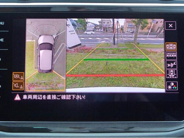 アラウンドビューカメラ、リヤビューカメラがあり、駐車や狭い道等も周りの状況を容易に把握することができます。