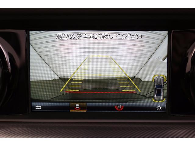 メルセデス・ベンツ M・ベンツ SLC200 スポーツ ワンオナ マジックスカイコントロール