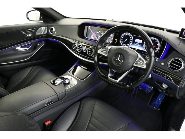 S550ロング AMGライン パノラマSR レーダセーフティ(3枚目)