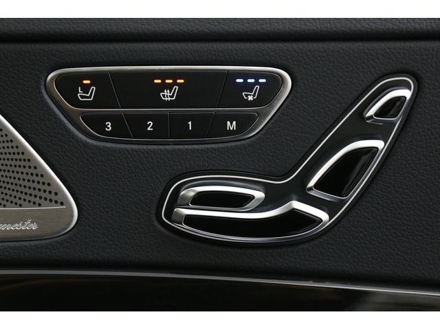 S550ロング AMGライン パノラマSR レーダセーフティ(12枚目)