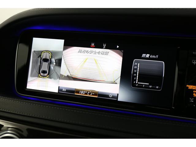 S550ロング AMGライン パノラマSR レーダセーフティ(14枚目)