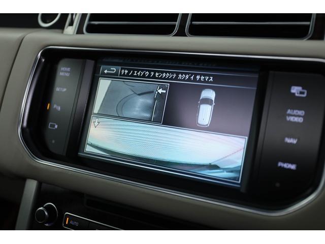 2014年モデル ダークブラウン革 360度モニタ クルコン(11枚目)