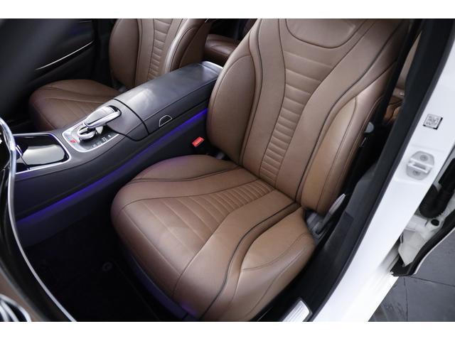 S300hロング AMGライン 1オーナー パノラミックSR(7枚目)