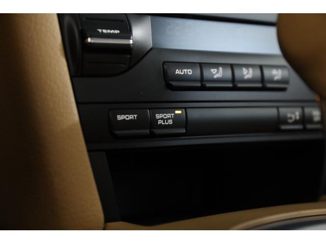S 7AT 後期型 スポーツクロノPKG シートヒーター(13枚目)