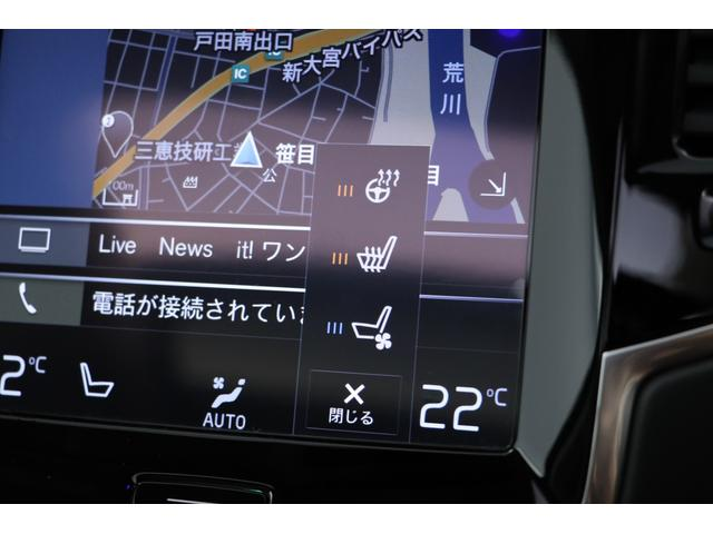 「ボルボ」「ボルボ XC90」「SUV・クロカン」「埼玉県」の中古車12