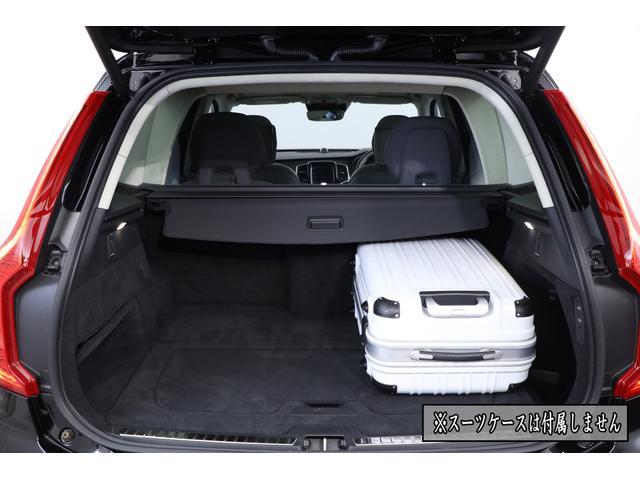 「ボルボ」「ボルボ XC90」「SUV・クロカン」「埼玉県」の中古車20