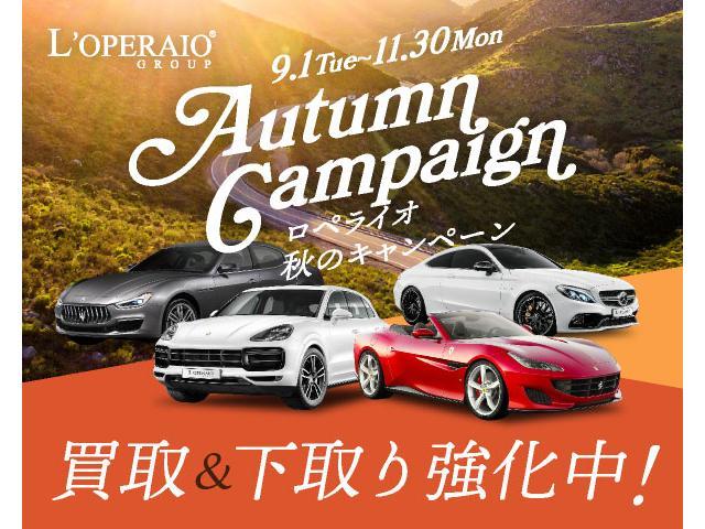 キャンペーン詳細ページはコチラ⇒https://loperaio.co.jp/campaign/pc/