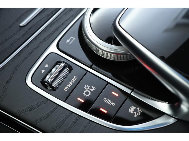 お手元のスイッチで走行モードを自由に変更できます。用途に合わせてご使用下さい。