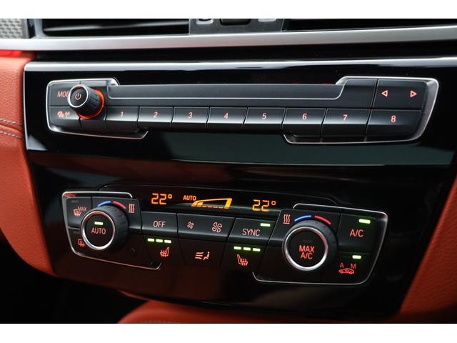 「BMW」「X2」「SUV・クロカン」「埼玉県」の中古車12